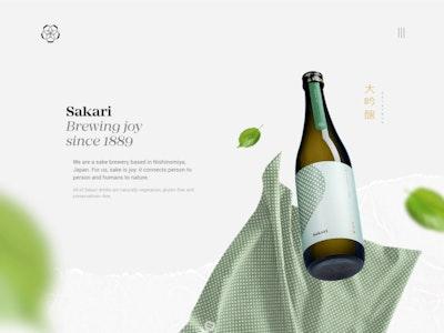 Sakari Sake